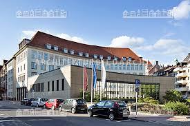 Ansicht Amtsgericht Bamberg